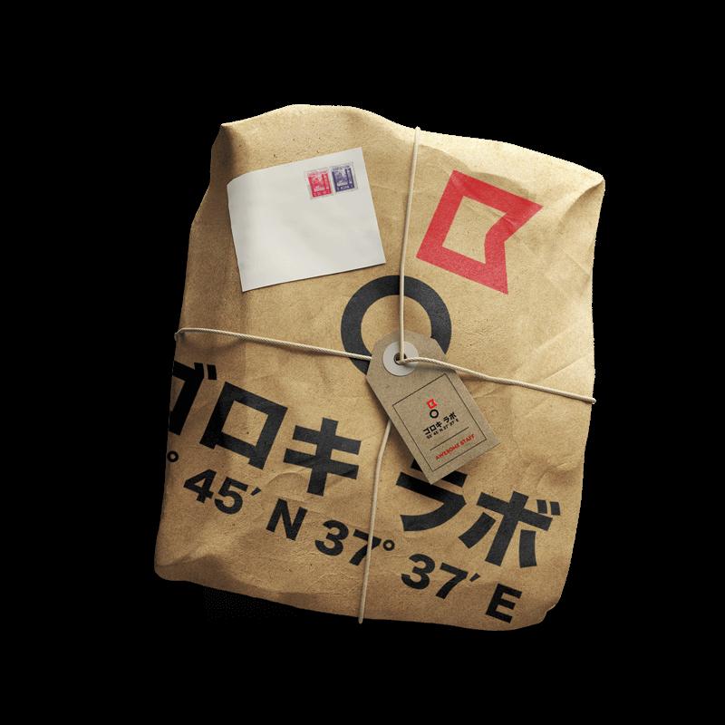 grdk-postpack